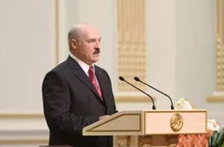 President of the Republic of Belarus